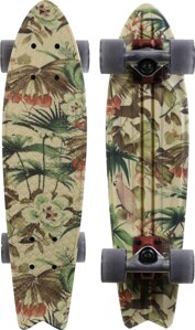 "GLOBE BANTAM ST 23"" jungle"